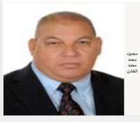 محمود محمد محمد الخشن