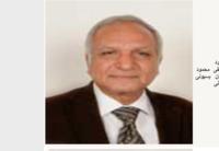 محمود مصطفى عثمان بسيونى